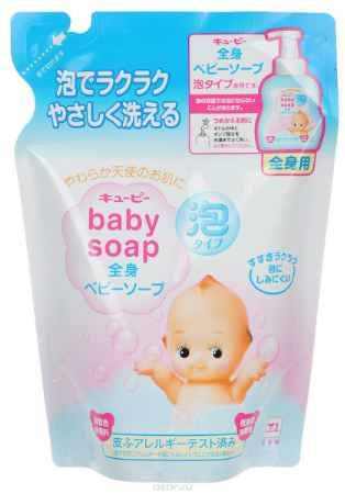 Купить Жидкое мыло