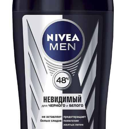 Купить NIVEA MEN Дезодорант-антиперспирант