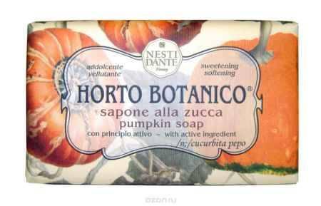 Купить Мыло Nesti Dante