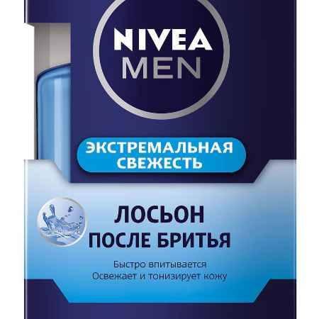 Купить NIVEA MEN Лосьон после бритья