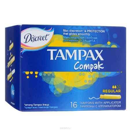 Купить Тампоны гигиенические Tampax