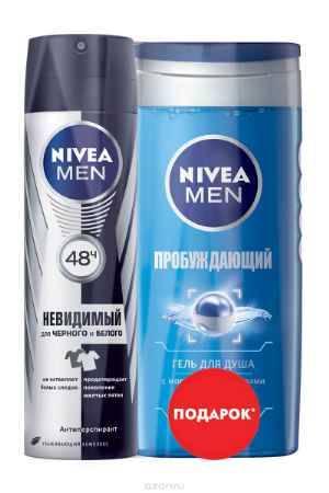 Купить Nivea Дезодорант спрей Невидимый для черного и белого для мужчин 150мл+Гель для душа Пробуждающий в ПОДАРОК 250мл