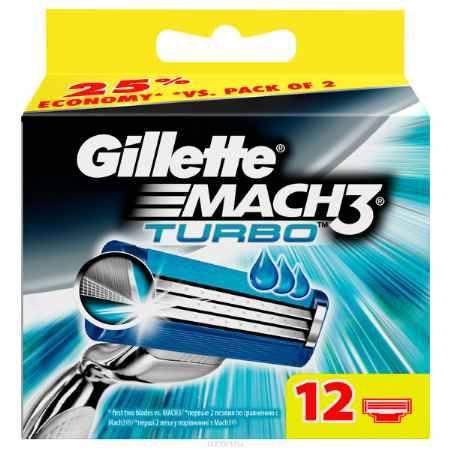 Купить Сменные кассеты для бритья Gillette Mach 3 Turbo, 12 шт.