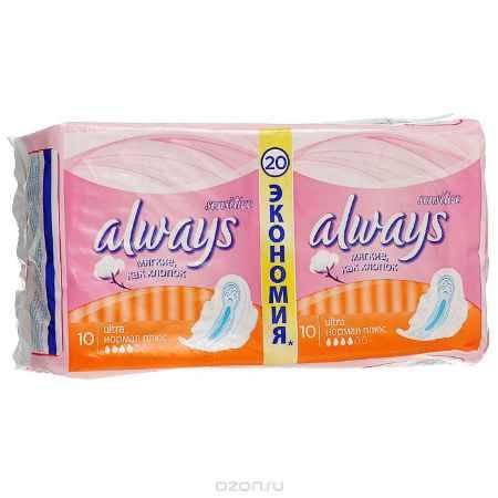 Купить Always Женские гигиенические прокладки с крылышками