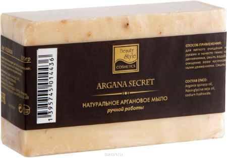 Купить Beauty Style Натуральное аргановое мыло ручной работы 100 г Секрет Арганы