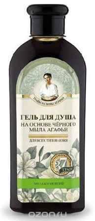 Купить Черное мыло Агафьи гель для душа на основе черного мыла 350 мл