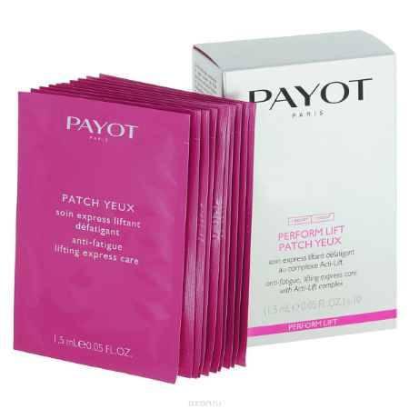 Купить Payot Экспресс-уход Perform Lift для укрепления кожи и устранения признаков усталости глаз (10х2 шт)