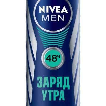 Купить NIVEA MEN Дезодорант-спрей Заряд утра 150 мл