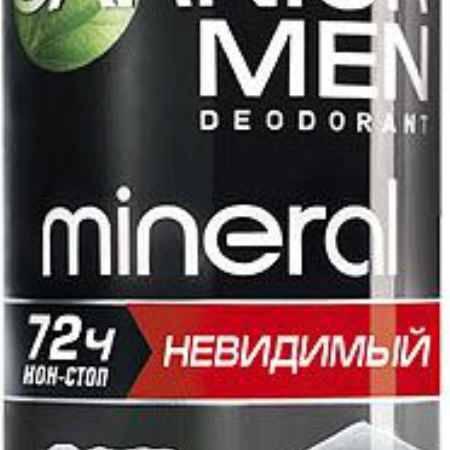 Купить Garnier Дезодорант-антиперспирант спрей