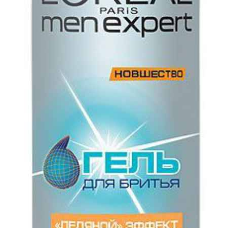 Купить L'Oreal Paris Men Expert Гель для бритья