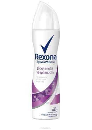 Купить Rexona Motionsense Антиперспирант аэрозоль Абсолютная уверенность 150 мл