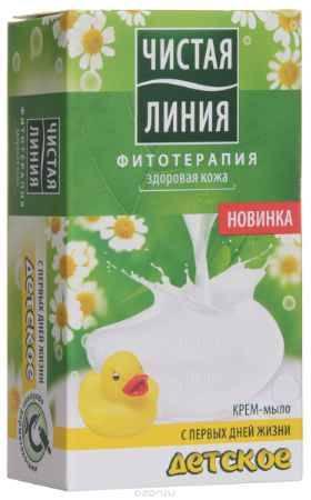 Купить Чистая Линия Фитотерапия Крем-мыло Детское 75 гр
