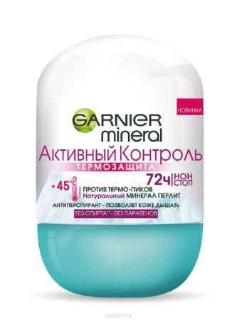 Купить Garnier Дезодорант-антиперспирант шариковый