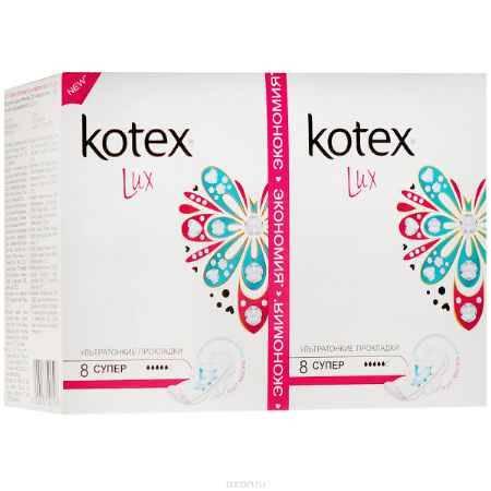 Купить Kotex Гигиенические прокладки