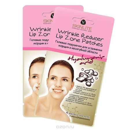 Купить Skinlite Набор гелевых подушечек для устранения морщин в носогубной области, 2 шт