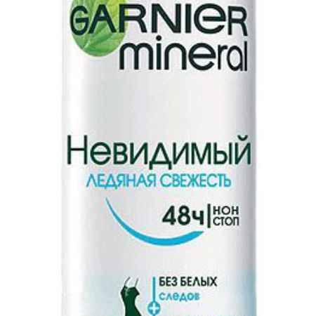 Купить Garnier Дезодорант- антиперспирант спрей