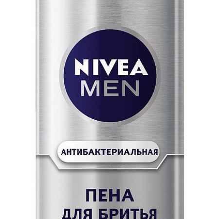 Купить NIVEA MEN Пена для бритья