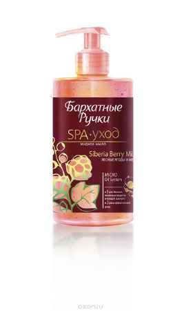 Купить Бархатные Ручки Spa-уход Жидкое мыло Сибирский ягодный микс 430 мл