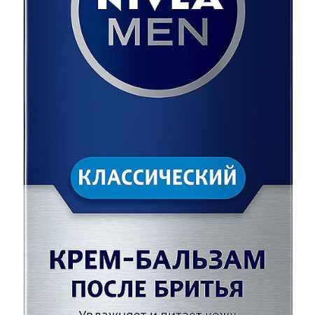 Купить NIVEA MEN Увлажняющий крем-бальзам после бритья, 75 мл