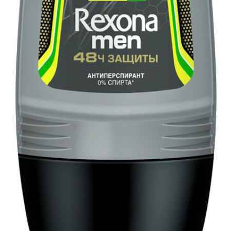 Купить Rexona Men Motionsense Антиперспирант ролл Футболомания 50 мл
