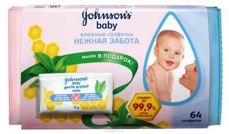 Купить Johnson's Baby Влажные салфетки Нежная Забота 64 шт + Johnson's Baby Pure Protect Детское мыло 25 г в подарок