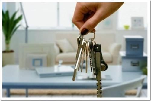 Как арендовать квартиру посуточно через Интернет?