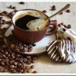 Какой кофе купить для турки?