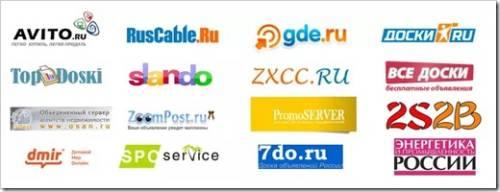 Подать бесплатное объявление о продаже прибора бесплатные частные объявления видеорегистратор