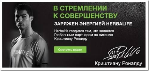 Наличие лицензий российского здравоохранения