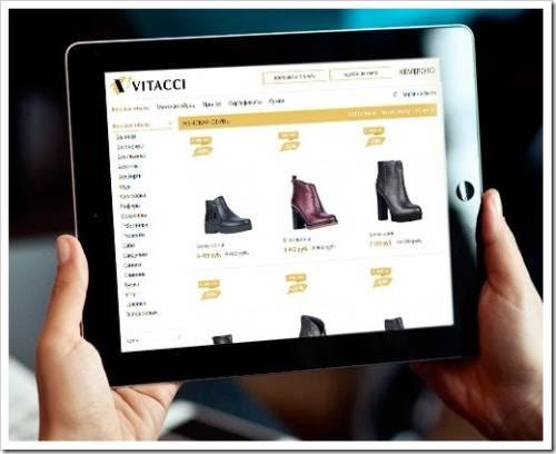 Модные тенденции в обуви на нынешний год