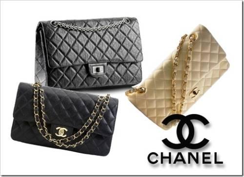 Сумка Chanel 2.55