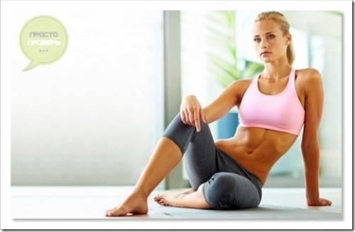 Как почувствовать необходимые мышцы?