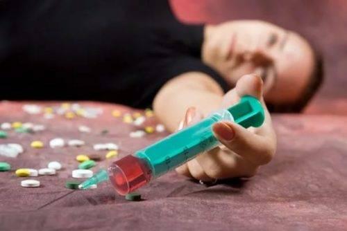 как вылечить наркоманию