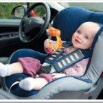 Как установить автокресло в машину?
