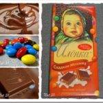 Как называется фирма производитель шоколада «Аленка»?