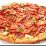 Какой может быть наша любимая пицца