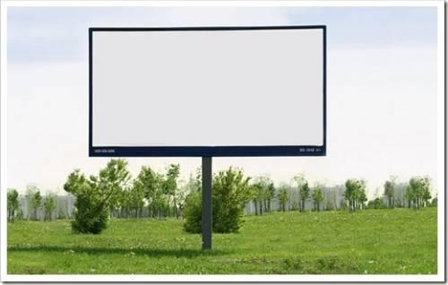 преимущества рекламных щитов