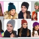 Как определиться с цветом и формой шапки, чтобы она соответствовала одежде?
