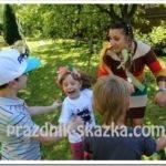 Аниматоры на детском празднике в Москве