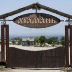 Что посмотреть в Краснодарском крае