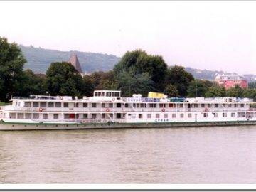 Туристическое водное судно «Дунай»