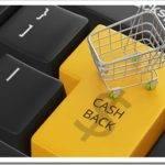 Кэшбэк-сервис – инструмент дополнительной экономии на покупках в интернете