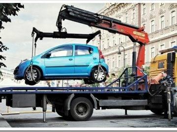 Как осуществляется перевозка?