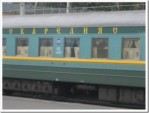 Поезд: испытание не для каждого