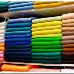 Где можно купить ткани?