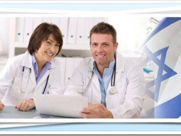 Принципы организации лечения за рубежом