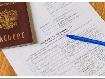 Подавать на развод в ЗАГС или в суд?