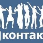 Технология накрутки просмотров записи в группе ВКонтакте