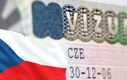 Как оформить визу в Чехию самостоятельно