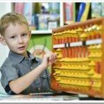 Что такое ментальная арифметика для детей?